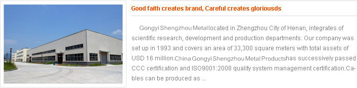 Gongyi Shengzhou Metal Products Trading Co., Ltd.